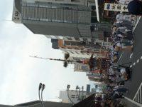 もうすぐ祇園祭山鉾巡行です